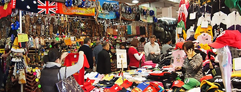 Sydney TouristInformationPopup ShoppingBusinessHours
