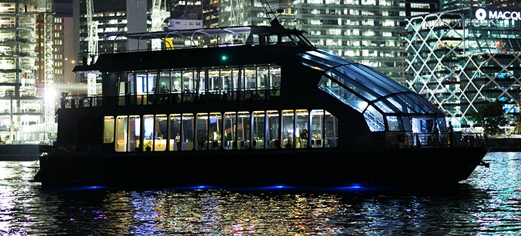 Glass Boat Dinner Cruise With Half Day Morning Sydney City Tour BNR1