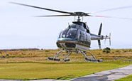 Reef Scenic Helicopter flights
